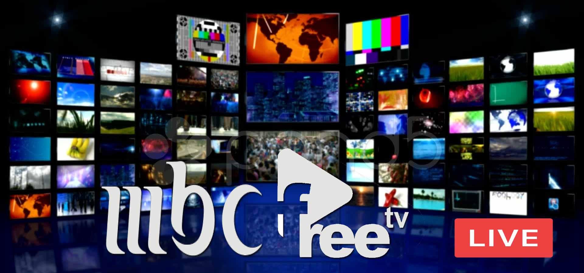 Mbc Free live Tv